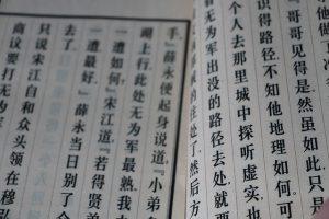 תרגום לסטודנטים