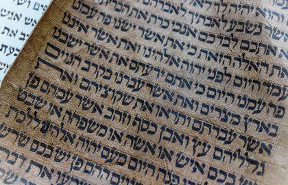 איך מתמודדים עם בחינה כמו בגרות בתנ״ך?