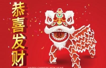 לימוד השפה הסינית באינטרנט