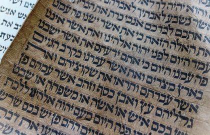 לימוד אותיות בעברית