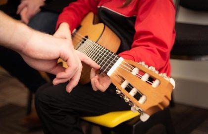 לימודי גיטרה